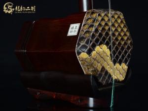 【已售】龙韵珍品整筒老红木二胡9295 第一二胡狂想曲
