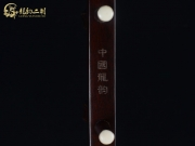 【已售】龙韵精品红木二泉二胡9333 二泉映月