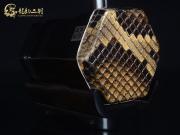 【已售】龙韵特价黑檀二胡9369 金珠玛米赞