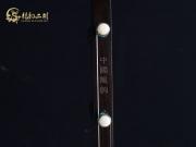 【已售】龙韵入门黑檀二胡1851 独弦操