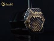 【已售】龙韵特价黑檀二胡9426映山红