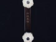 【已售】龙韵特价黑檀二胡9441 黄水谣