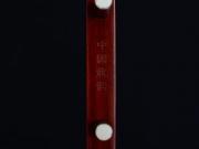 【已售】龙韵高级紫檀二胡9455 秦腔