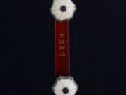 【已售】龙韵高级紫檀二胡9456 病中吟