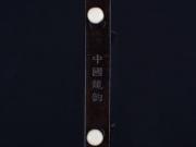 【已售】龙韵特价黑檀二胡9480 河南小曲