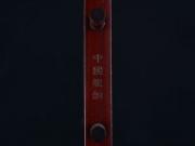 【已售】龙韵异型底托紫檀二胡9472 赶集路上