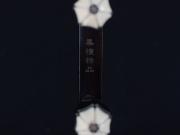 【已售】龙韵入门黑檀二胡9483 姑苏春晓