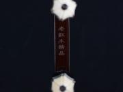 【已售】龙韵二胡 珍品老红木二胡9463 天山风情