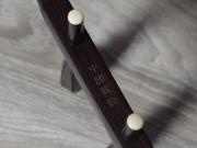 【已售】龙韵精品黑檀二胡10391 乡韵