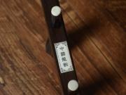 龙韵珍品整筒老红木二胡10958