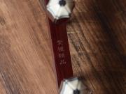【已售】龙韵高级紫檀二胡10999 良宵