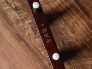 【已售】龙韵高级紫檀二胡11094 太极琴侠