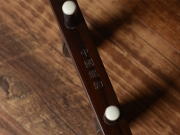 【已售】龙韵高级老红木二胡11096 赛马