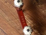 【已售】龙韵高级紫檀二胡  11276  市集