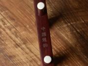 龙韵二胡高级紫檀二胡编号:11313 兰亭序