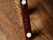 【已售】龙韵高级紫檀二胡   11308 风筝误