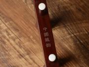 龙韵龙头藏品紫檀二胡  11529  借