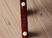 龙韵专业紫檀二胡 编号:12060